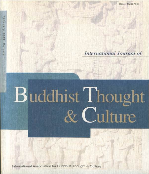 [중고도서] International Journal of Buddhist Thought & Culture Volume 1 (영어판)
