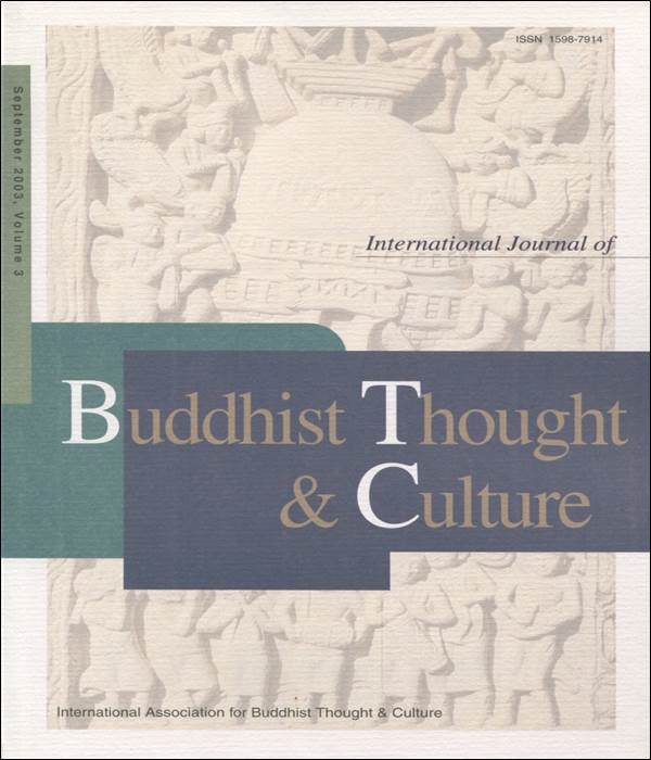 [중고도서] International Journal of Buddhist Thought & Culture Volume 3 (영어판)
