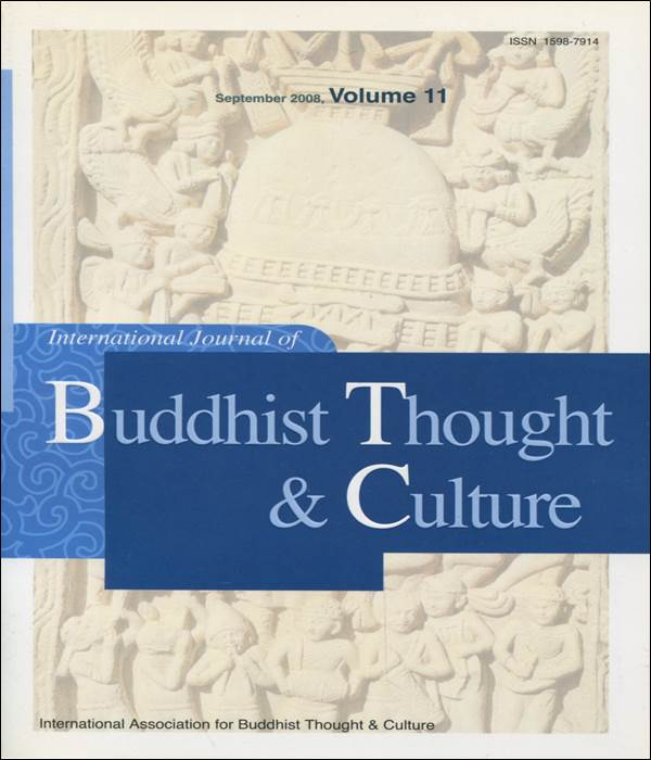 [중고도서] International Journal of Buddhist Thought & Culture Volume 11 (영어판)