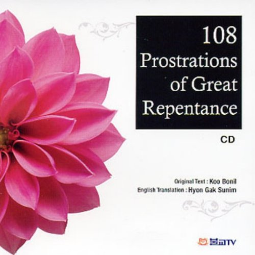 108 Prostrations of Great Repentance (CD)