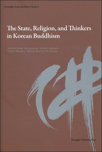 THE STATE,RELIGION,AND THINKERS IN KOREAN BUDDHISM