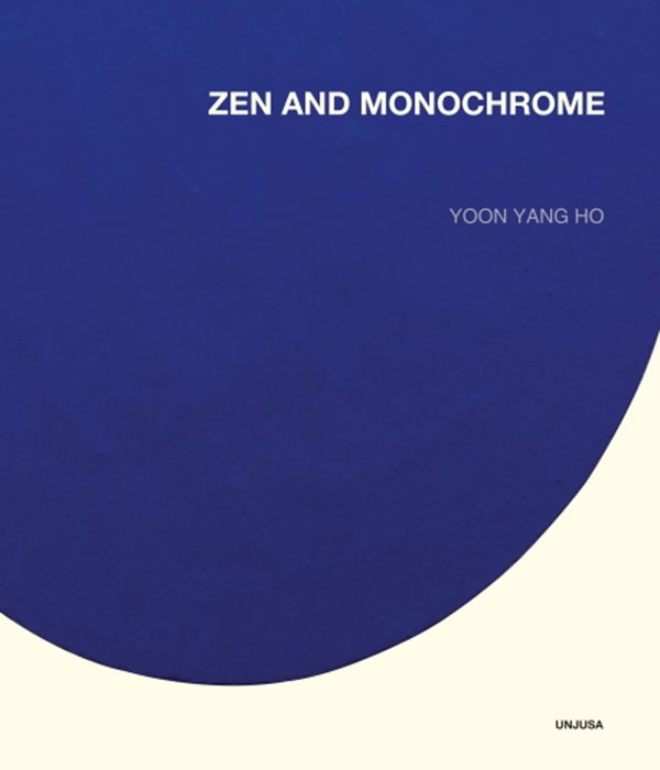 ZEN AND MONOCHROME