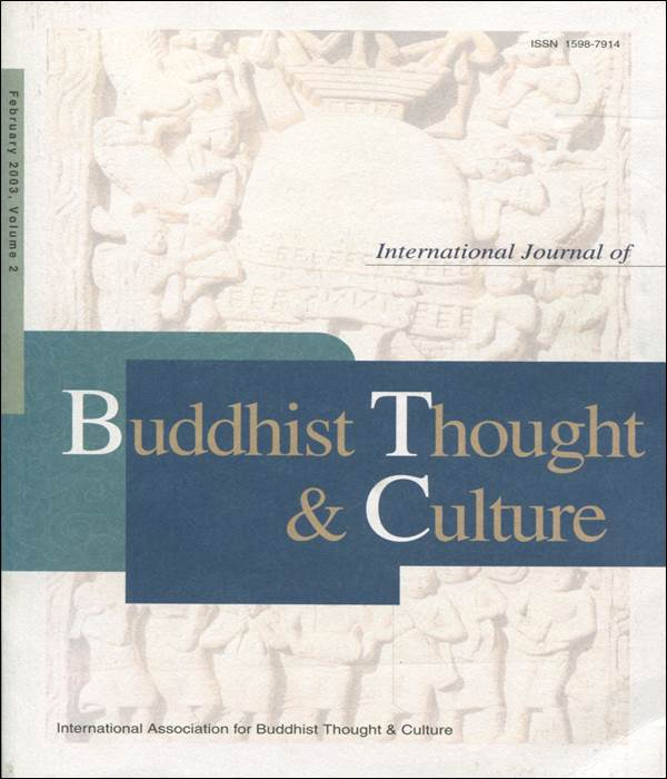 [중고도서] International Journal of Buddhist Thought & Culture Volume 2 (영어판)