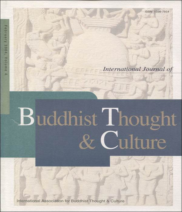 [중고도서] International Journal of Buddhist Thought & Culture Volume 4 (영어판)