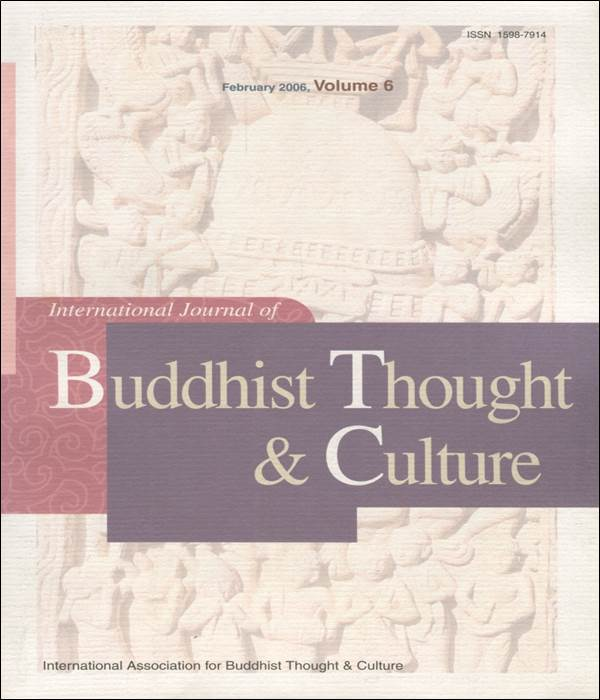 [중고도서] International Journal of Buddhist Thought & Culture Volume 6 (영어판)