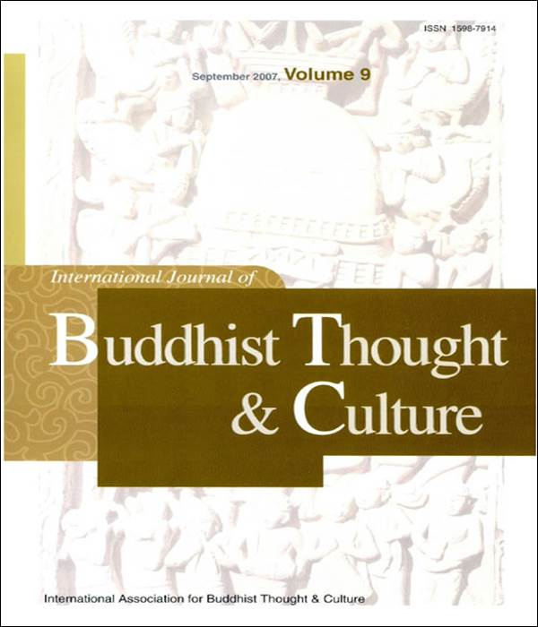 [중고도서] International Journal of Buddhist Thought & Culture Volume 9 (영어판)