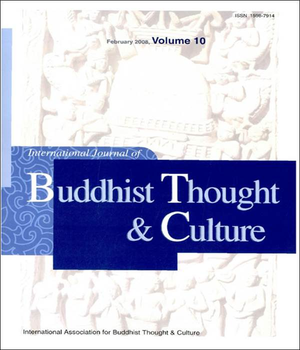 [중고도서] International Journal of Buddhist Thought & Culture Volume 10 (영어판)