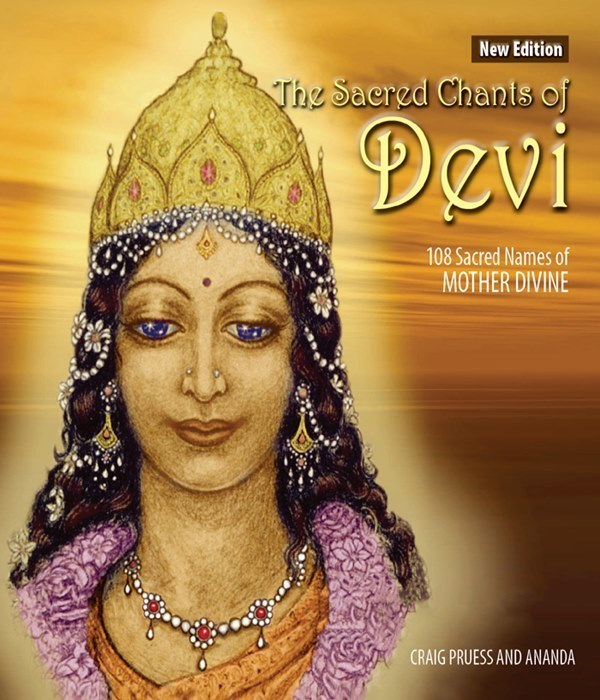 신성한 데비찬트 (THE SACRED CHANTS OF DEVI)*CD