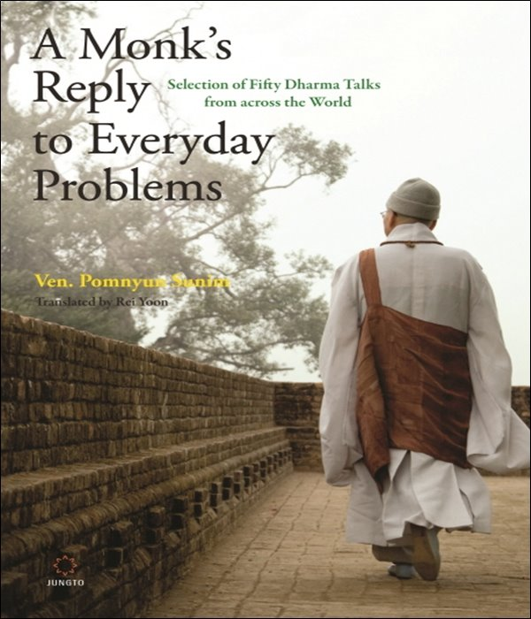 A Monk's Reply to Everyday Problems - 야단법석 영어판 / 법륜스님