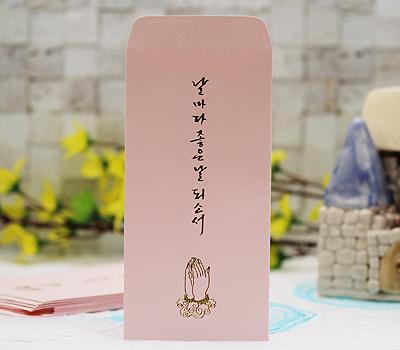 [연꽃세상] 날마다 좋은날 되소서 봉투(5종 택1/10매) / 불교용품, 기념품, 불전봉투