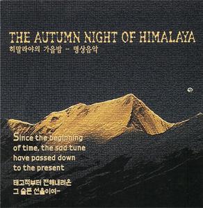 히말라야의 가을밤 (명상음악) CD