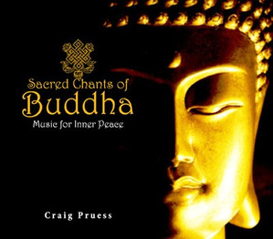 Sacred Chants of Buddha (신성한 붓다 찬트)